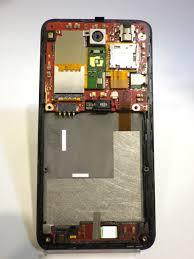 「HTC 分解」の画像検索結果