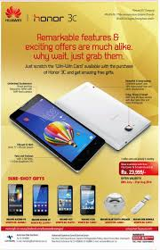 huawei phones price list p6. huawei mobile authorize nepal distributer call mobility , introduce prices, and published on katipur national daily, aug 20, 2014. phones price list p6