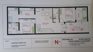 40 x 60 house floor plans india luxury 20 x 60 house plans gharexpert que 20