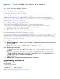 Tips For Completing Application Forms Fillable Online Tips For Completing The Application Fax Email Print
