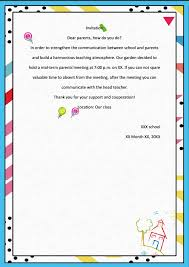 Meet The Teacher Letter Templates Wps Template Free Download Writer Presentation
