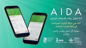 """Uživatel IFPRI na Twitteru: """"⭐ تم إطلاق أداة تحليل بيانات الاستثمار الزراعي  (AIDA) رسميًا! اطلع على وقائع فعالية @IFPRI @IFAD @PIM_CGIAR"""