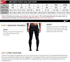 Nike Mens Compression Shorts