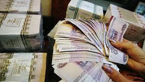 Картинки по запросу валютный своп банка россии