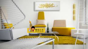 Fancy Exciting Design Yellow Lounge listed in: exciting living room