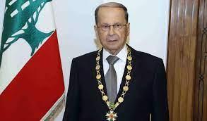 العماد ميشال عون رئيساً للجمهورية اللبنانية