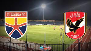 يلا شوت| مشاهدة مباراة الاهلي والجونة اليوم 24\08\2021 في الدوري المصري