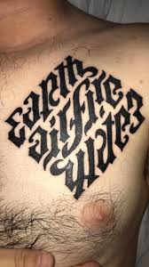 Earth Air Fire Water Ambigram Tattoo Done By Jason Broadhead At