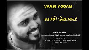 வ ச ய கம secret vaasi yogam secret vaaasi yogam in tamil vaasi yogam in tamil anandayogi funnycat tv