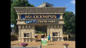 mt olympus water theme park tour 2016 wisconsin dells wi