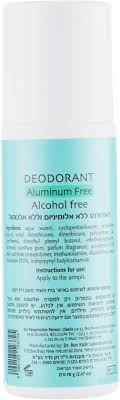 <b>Dr</b>. <b>Kadir</b> Deodorant Roll On Aluminum Free - <b>Шариковый</b> ...