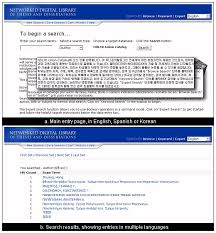networked digital library of theses and dissertations bridging  screen shot of the nd portal