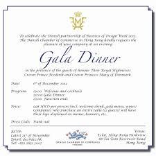 Formal Dinner Invitation Sample Formal Dinner Invitation Template Luxury 67 Dinner