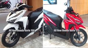 perbedaan all new honda vario 150 dan