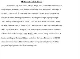 reflective essay on high school writing reflection essay example essay on my high school days writegetpaperessay tech