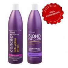 Оттеночный <b>бальзам для волос CONCEPT</b> blond explosion anti ...