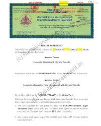 Rental Agreement Format Agreement Affidavit Rental Agreement