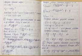 Решение контрольных по высшей математике Киев Киев ГРН  Оказываю помощь в решении контрольных работ по математике а также высшей матема Киев