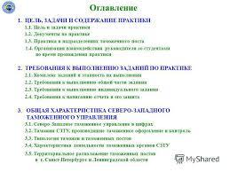 Презентация на тему МУЛЬТИМЕДИЙНЫЕ МЕТОДИЧЕСКИЕ УКАЗАНИЯ по  3 1