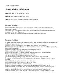 Waitress Responsibilities Resume Mmventures Co