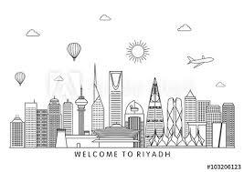 Riyadh Detailed Skyline Travel And Tourism Background Vector