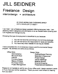 Interior Design Assistant Cover Letter Sarahepps Com