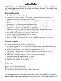 Job Profile Of Document Controller Document Controller Technical Executive Jobs In Sri Lanka
