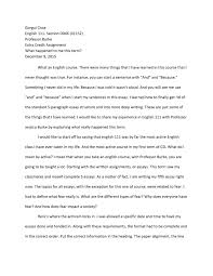 p1 complete essay exle short on