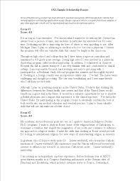 Example Of Scholarship Essay Scholarship Essay Example Templates At