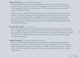 examples english essay writing method