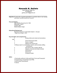 No Experience Resume Example Resume And Cover Letter Resume And
