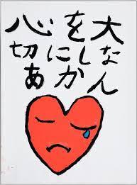 人権 ポスター 簡単