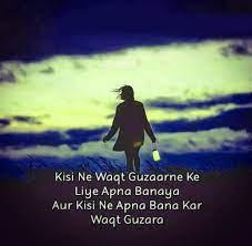 Very Sad Hindi Shayari Status Images ...
