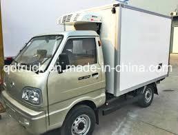 China Mini Refrigerated Box Truck/ Freezer Truck/ refrigeration mini ...