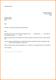 Thank You For The Hard Work Letter Thank You Letter To Employee For Good Customer Service