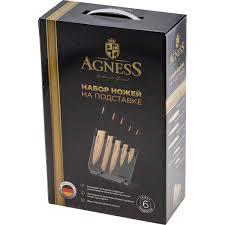 <b>Набор ножей Agness</b> 911-620 в Иркутске – купить по низкой цене ...