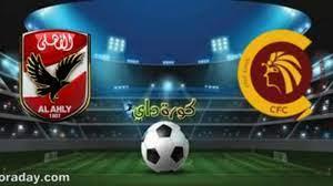 موعد مباراة الأهلي وسيراميكا في الدوري المصري والقنوات الناقلة