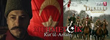 Mehmetçik Kut'ül-Amare 5.Bölüm HD