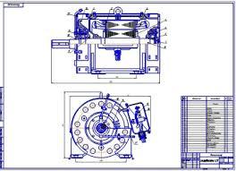 Устройство и ремонт асинхронного электродвигателя АЭ  Электродвигатель АЭ92 402