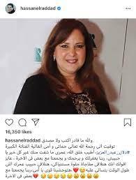 وفاة دلال عبد العزيز عن عمر الـ61 عامًا