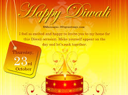 diwali invitation cards for party