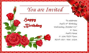 Invitation Cards Template Free Download Birthday Invitation Card Template Free Download Lazine Net
