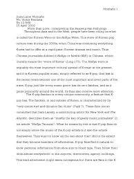 gre argument essay topics kap kaptesto
