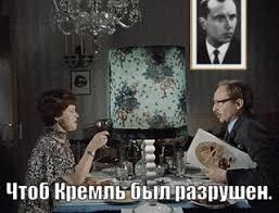 Глава МИД Эстонии Рейнсалу предлагает усилить санкции против РФ из-за выдачи ею российских паспортов жителям ОРДЛО - Цензор.НЕТ 881