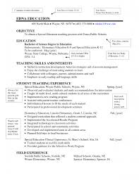 Objective To Obtain A Special Education Teaching Position With