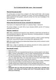 essay on english literature an inspector calls model essay on for aqa gcse english