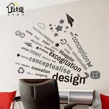 office wall stickers. Office Vinyl Wall Decal Multi Element Motivation Inspired Lettering Words Large Sticker Meeting Room Stickers P