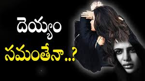 Image result for Raju Gari Gadhi 2