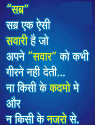 Pin By Dev Raj On दव Hindi Quotes Quotes About New Year