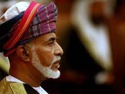 سلطان عمان قابوس بن سعيد يتوجه إلى بلجيكا لإجراء فحوص طبية